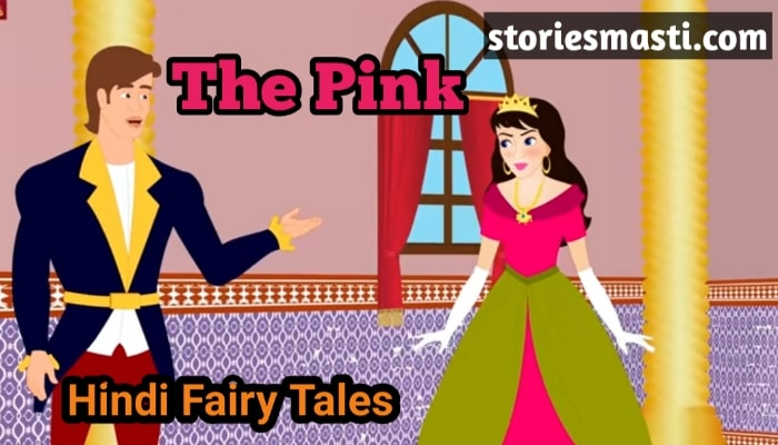 princess story in hindi, kahaniya new, pari ki kahani, fairy tales in hindi, hindi mein kahaniya, jadui pari, princess ki kahani, cinderella wali kahani, princess kahani, jadui pari ki kahani, new hindi kahaniya, jadui pariyon ki kahani, fairy tales story in hindi,