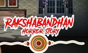 raksha bandhan, raksha bandhan horror, rakhi 2020, raksha bandhan 2020, brother's ghost, rakhi ki kahani, rakhi story, रक्षा बंधन, horror stories, horror story,