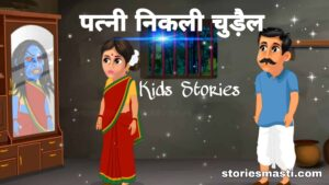 ghost stories for kids,funny ghost stories for kids,short ghost stories for kids